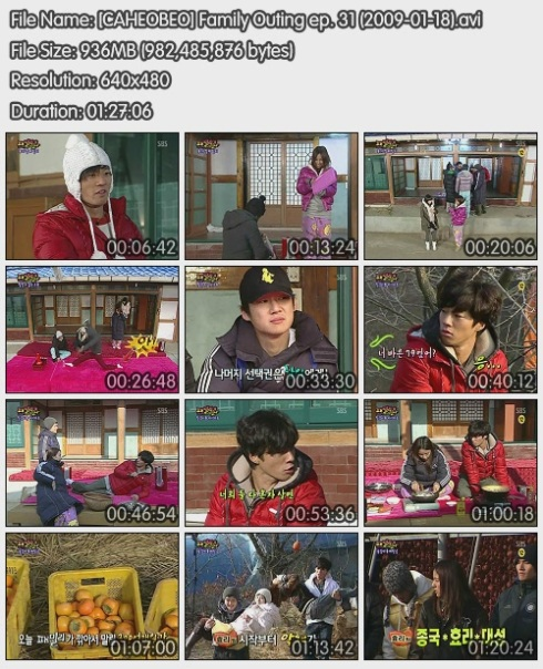 caheobeo-family-outing-ep-31-2009-01-18