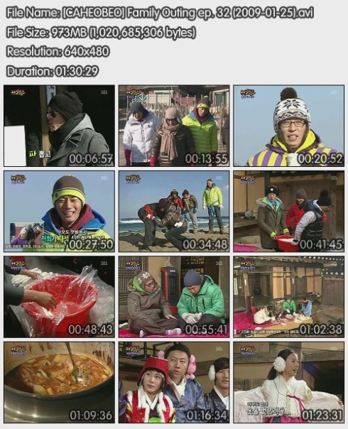 caheobeo-family-outing-ep-32-2009-01-25