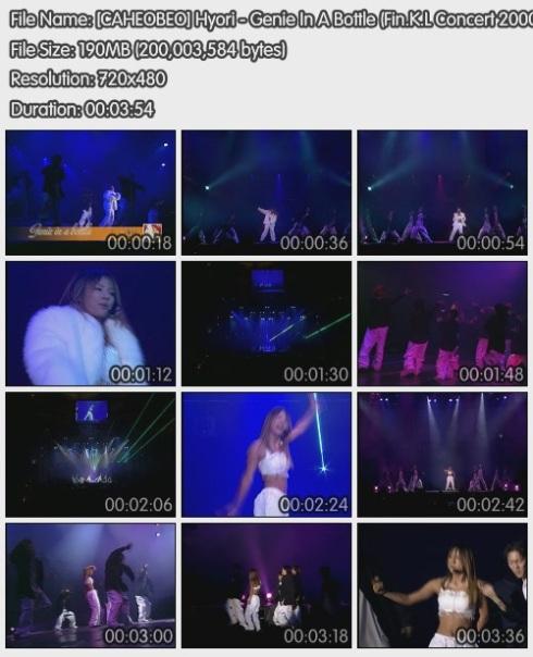 caheobeo-hyori-genie-in-a-bottle-finkl-concert-2000